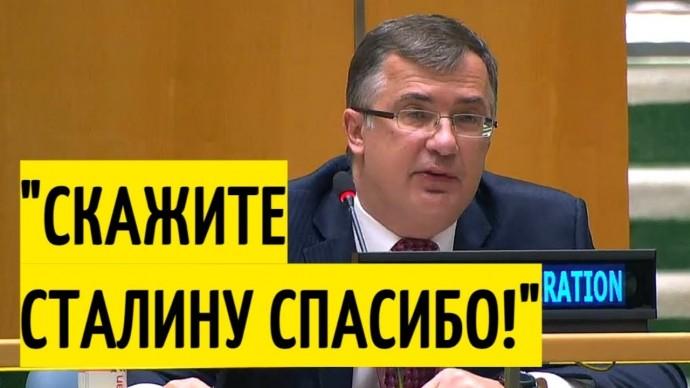 Срочно! Россия РАЗНОСИТ позорные заявления МИД Украины!