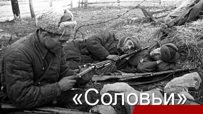 """"""" Соловьи, соловьи не тревожьте солдат"""" - Песни военных лет"""