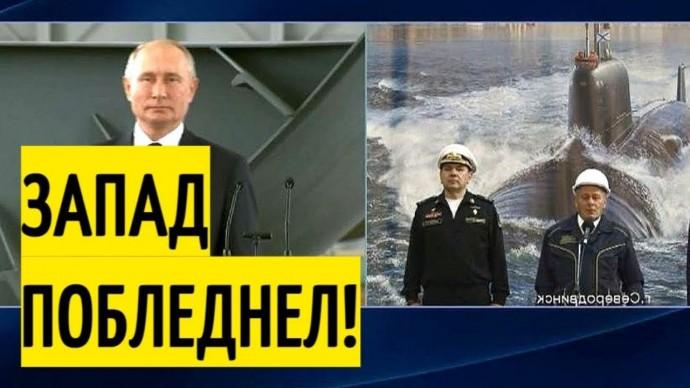 Новая ПОБЕДА России! Срочное заявление Путина!