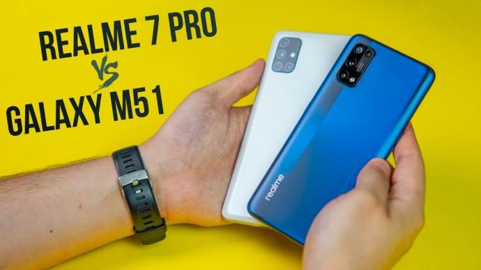 Realme 7 Pro vs Galaxy M51