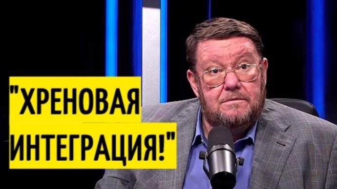 Вывалил ПРАВДУ! Сатановский рассказал, что БУДЕТ с Белоруссии без России!