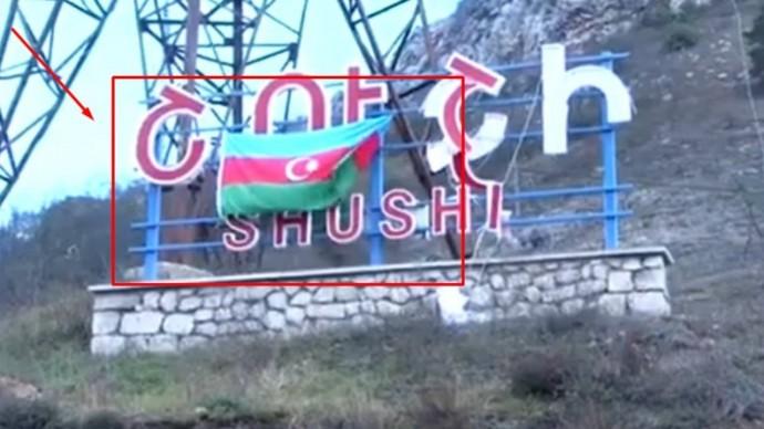 Нагорный Карабах подтвердил потерю города Шуши