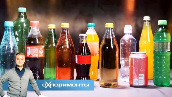 Газированная вода | EXперименты