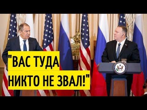 Срочно! Лавров РАЗНОСИТ американцев и их союзничков!