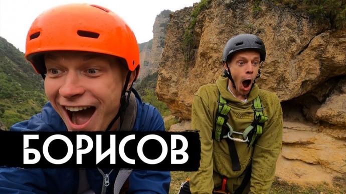 Юра Борисов – «новый Петров» и прыжок с обрыва / вДудь