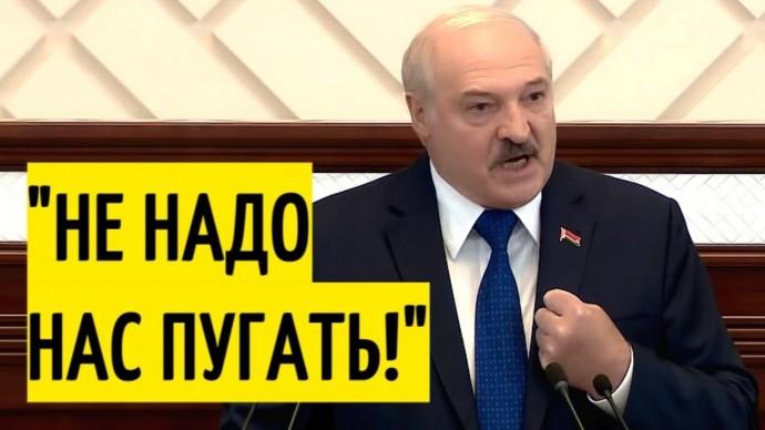 Срочно! Лукашенко ВПЕРВЫЕ о посадке самолета в Минске и реакции Запада!