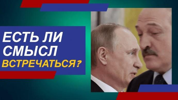 Никто не может так оскорблять Россию, как оскорбляет нас Лукашенко