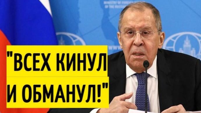 Лавров УНИЧТОЖИЛ Зеленского по вопросу Донбасса!