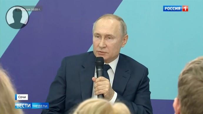 Шок! Путин проговорился о ВТОРОМ СРОКЕ