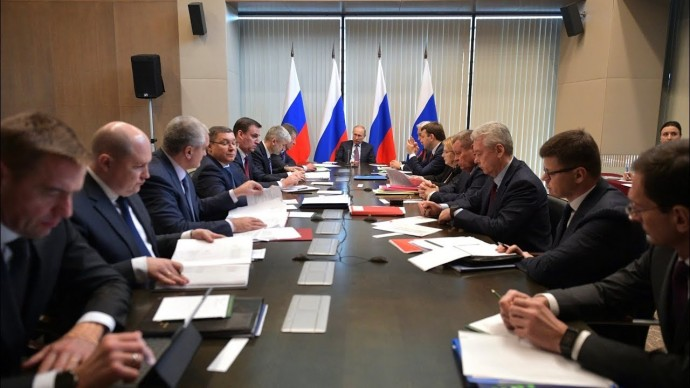 Владимир Путин провёл в Ялте совещание по вопросам развития Крыма и Севастополя