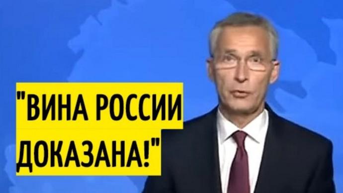 """Вранье ЗАШКАЛИВАЕТ! Запад ОБЪЯВИЛ России """"липовый"""" ультиматум!"""