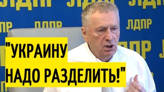 Киев в ШОКЕ! Жириновский о встрече Путина и Байдена!