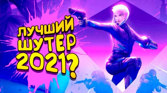 ЛУЧШИЙ ШУТЕР 2021 ВЫШЕЛ В СТИМ? - Severed Steel