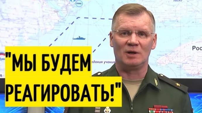 Срочное заявление Минобороны России о ситуации на Украине!