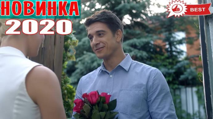 СВЕЖИЙ фильм предлагаем всем! ЗАЛОЖНИКИ Русские мелодрамы 2020 новинки, фильмы 2020 HD