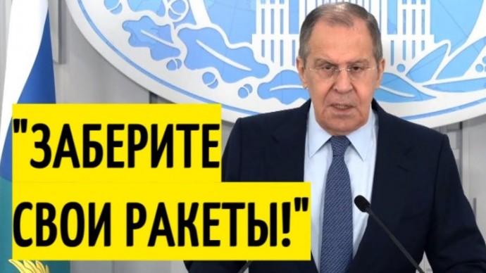 Заявление Лаврова ПРИШИБЛО американцев и их союзников!