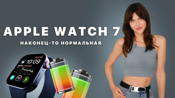 Топ фишка Apple Watch 7, платный Instagram и раскладной Xiaomi