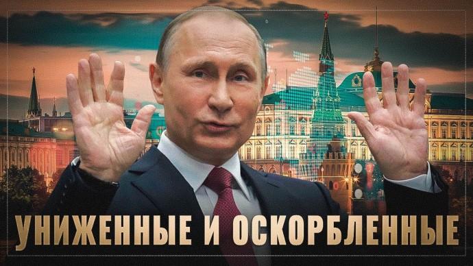 """Униженные и оскорбленные. Иноагент """"Левада"""" опубликовал унизительные для оппозиции рейтинги"""