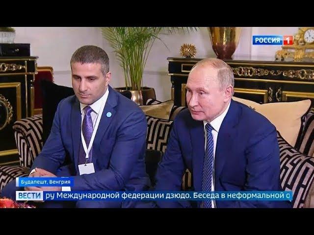 """Путин похвалил Данию и призвал """"Газпром"""" и """"Нафтогаз"""" ОБНУЛИТЬ все взаимные ТРЕБОВАНИЯ"""