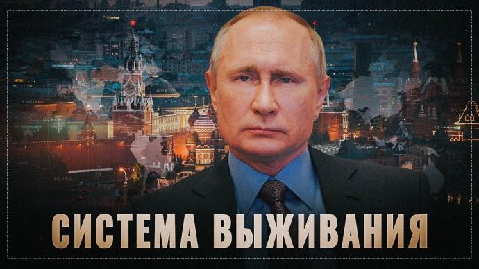 Пока в Пентагоне пилили бюджеты, русские восстановили империю