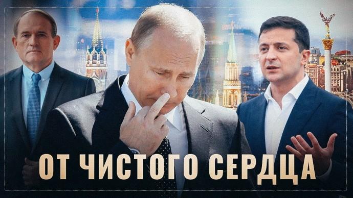 Нельзя помогать Украине. В дурдоме всё стабильно