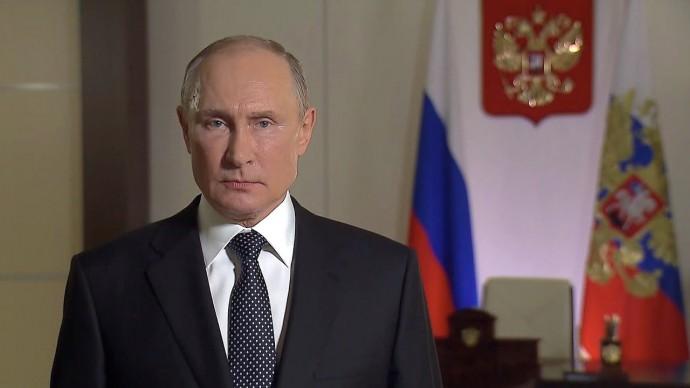 Путин поздравил россиян с Днем Героев Отечества