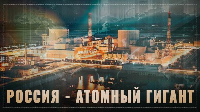 Здесь строить будем мы! Россия отобрала у США многомиллиардный контракт
