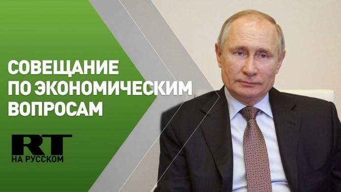 Путин выступил против обязательной вакцинации от коронавируса