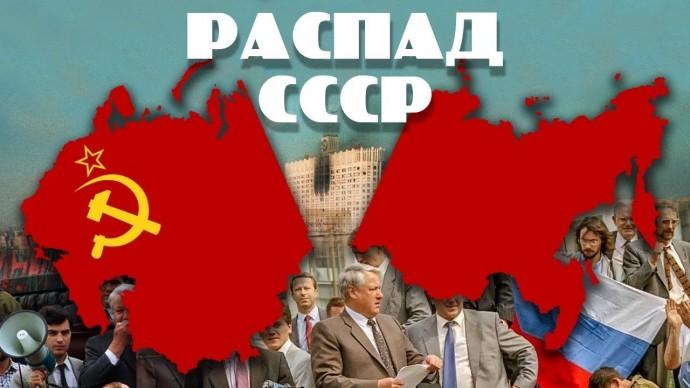Мощный эфир! Руцкой о ПРЕДАТЕЛЬСТВЕ Горбачёва и распаде СССР!