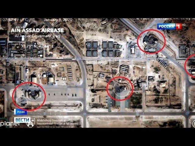 Трамп ЛОХАНУЛСЯ по полной! Почему НЕ СРАБОТАЛИ американские ПВО при АTАKE НА БA3Ы в Ираке?