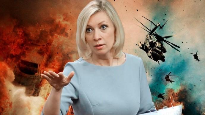Мария Захарова жёстко раскритиковала заявления Евросоюза о России