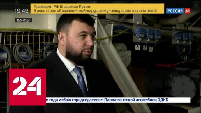 Интервью с главой ДНР! Путь мира на Донбассе уже ИЗВЕСТЕН Украине! Но есть ли воля и желание?
