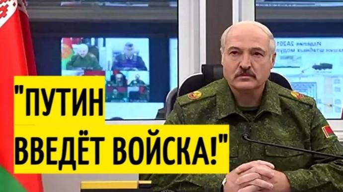 Прямой ПОСЫЛ для США и НАТО! Cpoчное заявление Лукашенко!