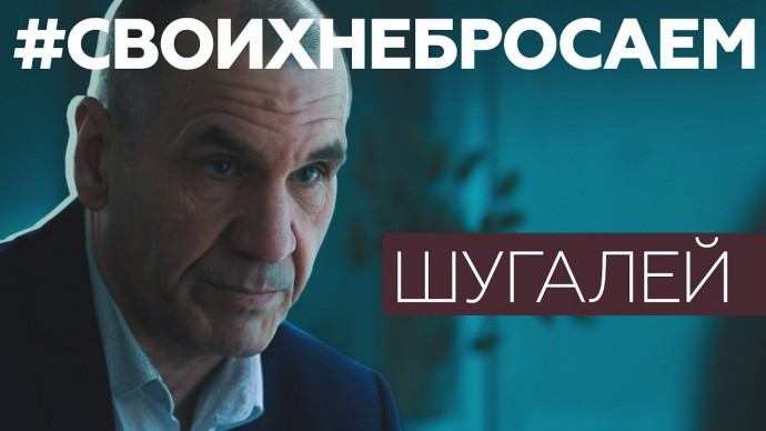 «Арестовали, чтобы спровоцировать Россию»: задержанный в Ливии президент ФЗНЦ Максим Шугалей