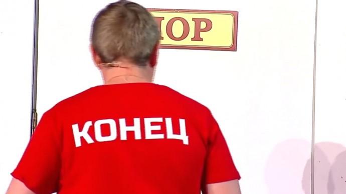 Очередь к ЛОРу - Уральские Пельмени - Будьте бобры
