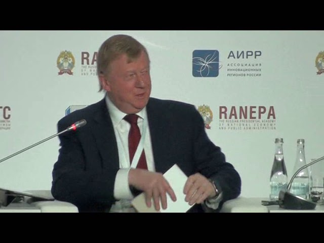 Анатолий Чубайс. Долгое время: 10 лет памяти Е. Т. Гайдара