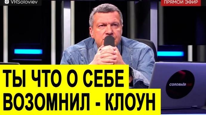 Соловьёв РАЗНОСИТ заявления Зеленского! Мощный эфир!