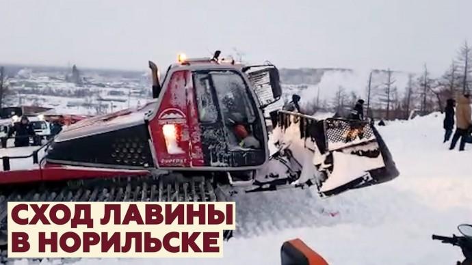 Видео с места проведения спасательной операции после схода лавины в Норильске