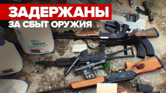ФСБ выявила 96 подпольных оружейников в 25 регионах России