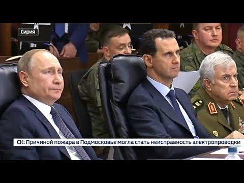 Час Путина на Ближнем Востоке: Визит в Турцию и встреча с Асадом в Дамаске