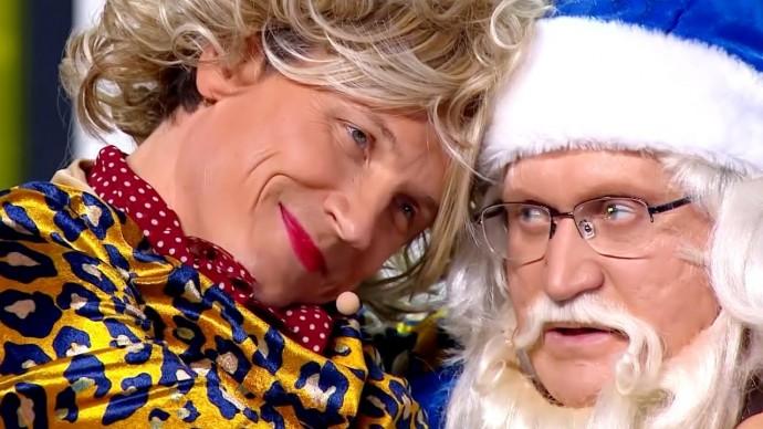 Девочка Оля и Дед Мороз - Уральские Пельмени - Заливной огонек (2021)