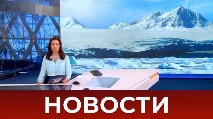 Выпуск новостей в 15:00 от 10.12.2020
