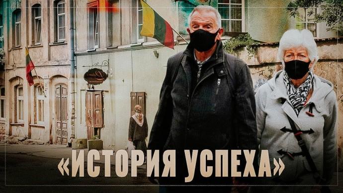 На пороге катастрофы. «История успеха» прибалтийских тигров