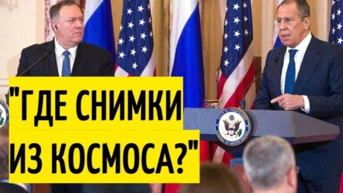 Заявление Лаврова ОШЕЛОМИЛО американских партнёров!