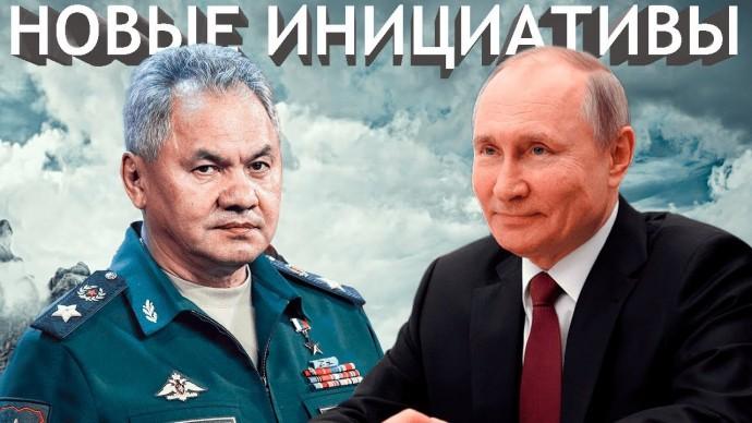 Шойгу будет добиваться перерегистрации крупных компаний из Москвы в Сибирь
