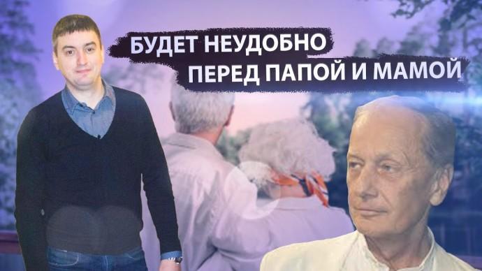 Александр Мадич - Будет неудобно перед папой и мамой (На концерте Михаила Задорнова)