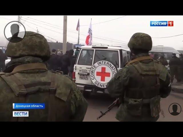 Участники обмена пленными рассказали о ПЫTKАX СБУ, а некоторые ОТКАЗАЛИСЬ возвращаться на Украину