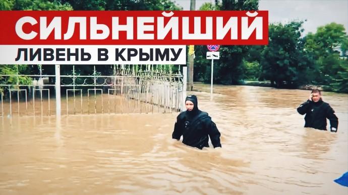 Видео из затопленной Керчи