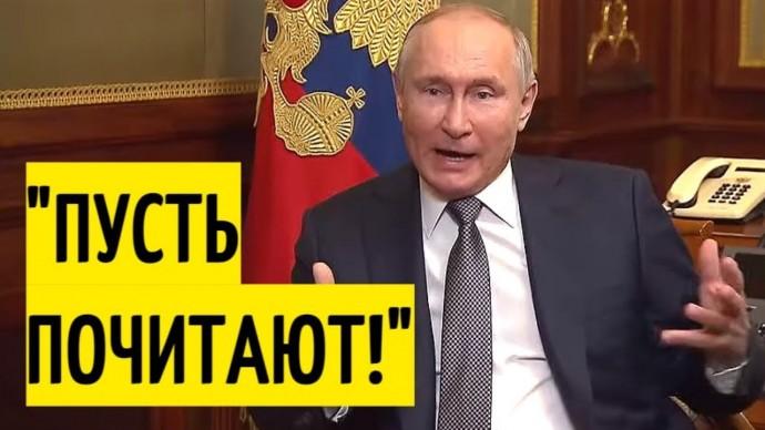 Киев в ШОКЕ! Путин ответил на вопросы об Украине!