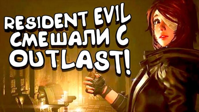 RESIDENT EVIL СМЕШАЛИ С OUTLAST! - Tormented Souls